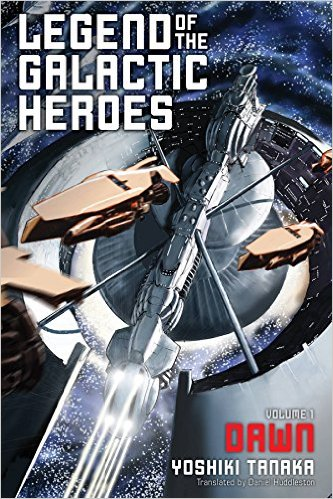 Leged-of-the-Galactic-Heroes-Dawn-Cover